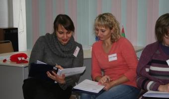 Вторая секция семинара для родительской общественности