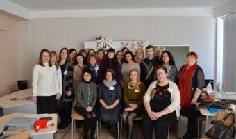 Первый семинар для педагогов города в рамках проекта
