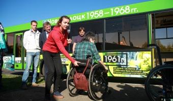 Водителей и кондукторов обучали навыкам безопасного сопровождения и помощи пассажирам с инвалидностью