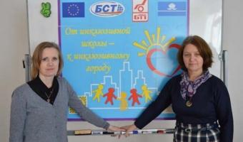 Второй обучающий семинар для педагогов города в рамках проекта