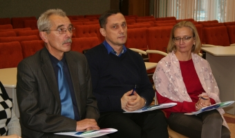 Директора школ познакомились с основными принципами инклюзивного образования.