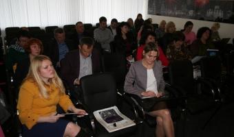 Региональный семинар по мобильности