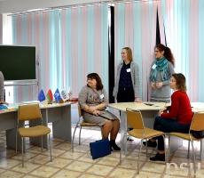 Инклюзивное образование: сущность, принципы, ценности, проблемы