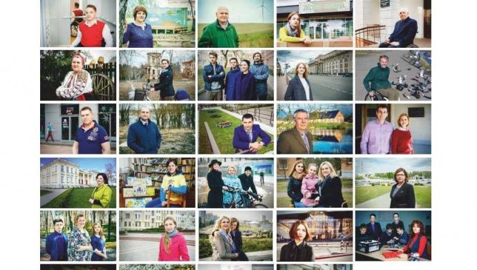 В нынешней фотовыставке представлены снимки 29 проектов.
