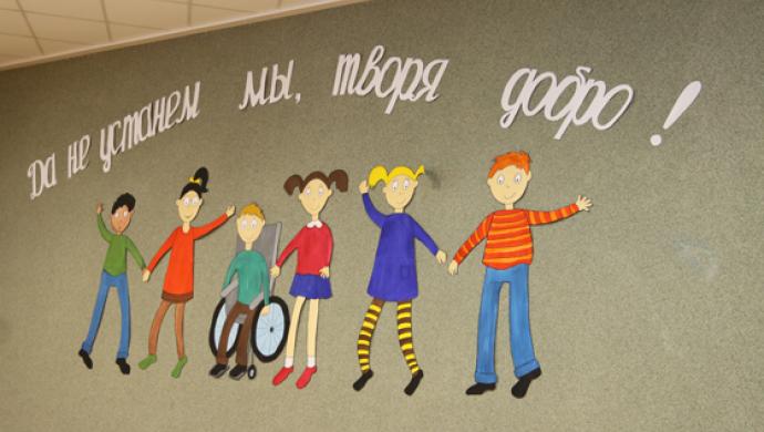 Инклюзивный проект в поддержку молодых инвалидов реализуют в Новополоцке